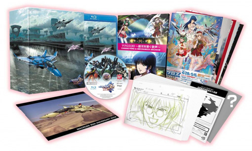 Macross 30 Japanese Limited Edition