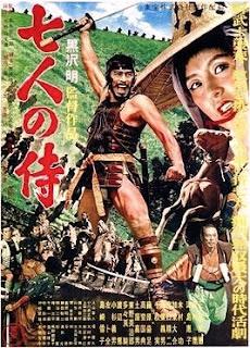 Cartel de la película de Akira Kurosawa : Los siete samuráis (1954)