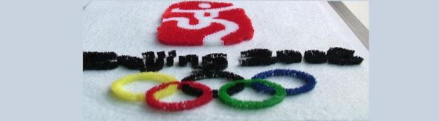 örnek tufting embroidery nakış işleme modelleri 8