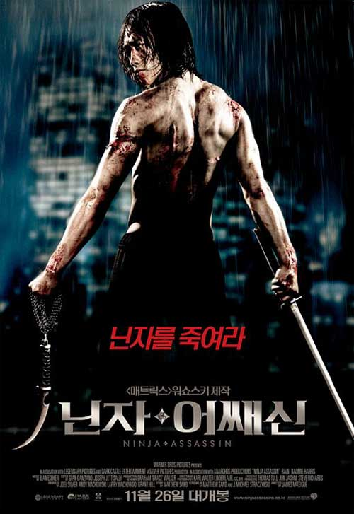 http://2.bp.blogspot.com/-RjcOFoBHJxo/TeluJC8mQ5I/AAAAAAAAIAU/4Bp2KN3OeJc/s1600/ninja_assassin.jpg