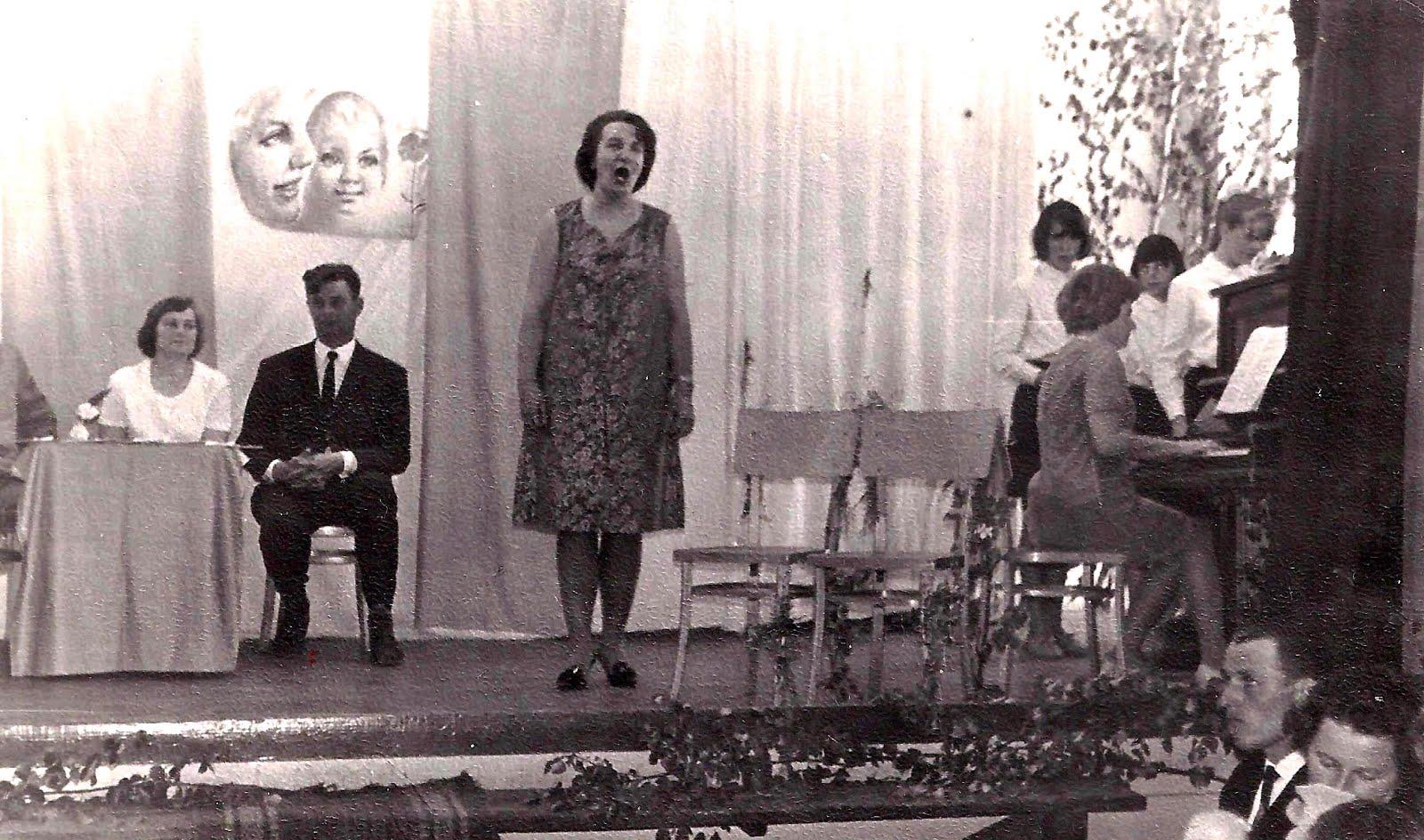 Pasākums tautas namā 1960-tie gadi