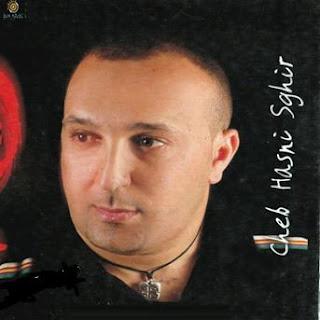 Hasni Sghir-Ala Mar Ezemane