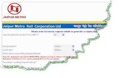 Jaipur Metro Job Online Form on pune metro, hyderabad metro, kochi metro, rams 2012 metro, lucknow metro, beijing metro, bangalore metro,