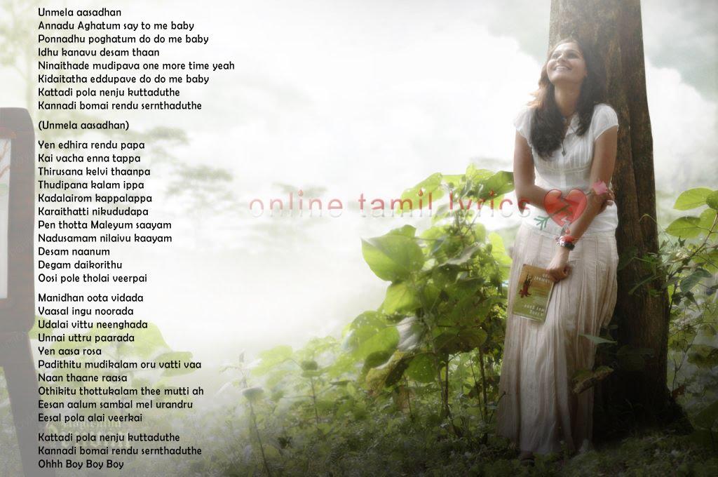 Lyric naan movie song lyrics : Tamil Hit Songs Lyrics Collection ~ Cinediary