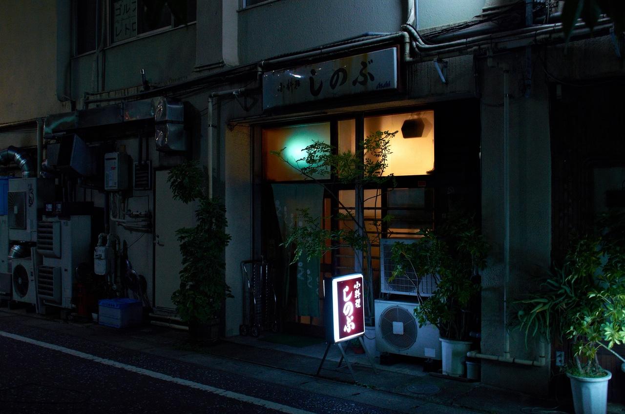 Shinjuku Mad - All you need is lost 11