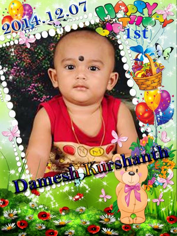HAPPY BIRTH DAY Kurshanth