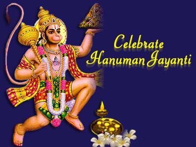 Hanuman Jayanti Greetings Maruti Hanuman Jayanti