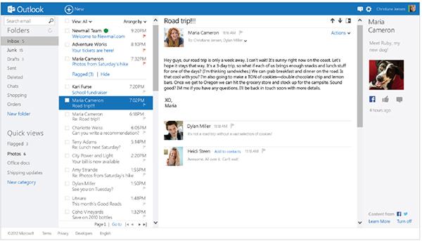 Interface do Outlook