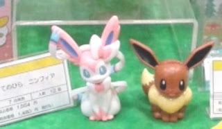 Eevee, Sylveon Palm Top Talky