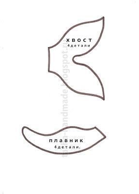 Как сшить кита из ткани 11