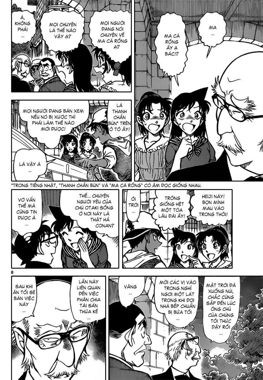 Detective Conan - Thám Tử Lừng Danh Conan chap 834 page 8 - IZTruyenTranh.com
