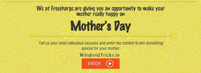 mother's day free recharge offer
