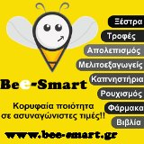 BEE-SMART