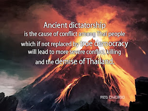 Ancient dictatorship is the cause of conflict among Thai people