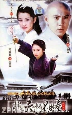 Đại Náo Kim Cát Tự - Smart Kid (2000) Poster