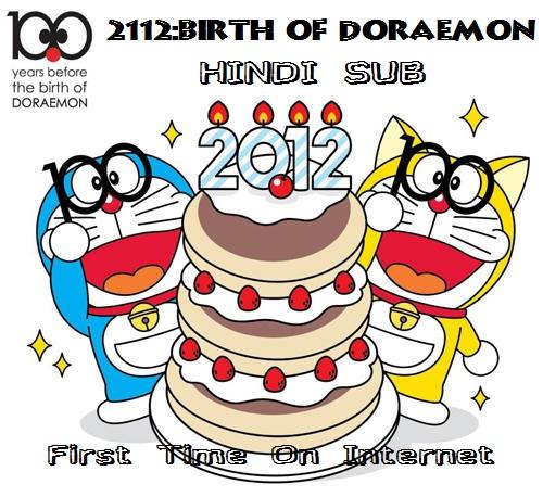 Doraemon In Hindi: July 2013