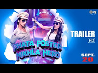Phata Poster Nikhla Hero | Lyrics Music Movie Download