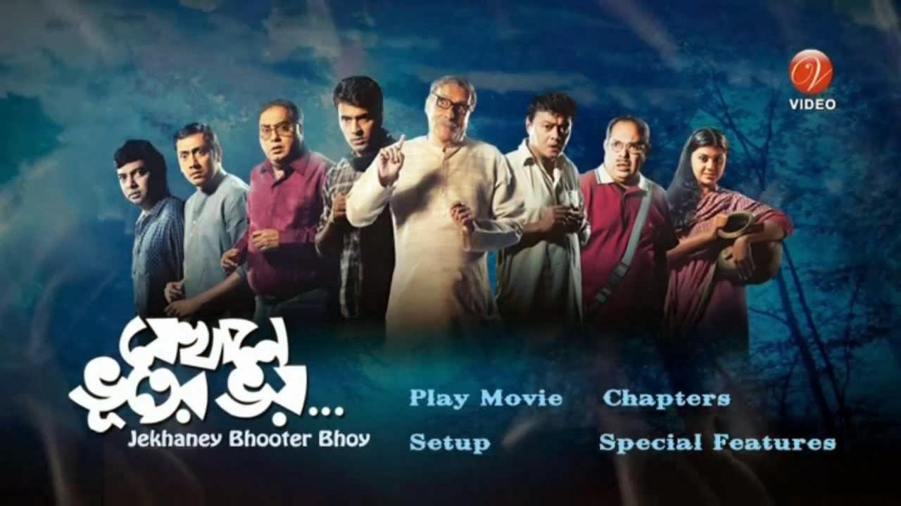 New Bangla Moviee 2016 click hear.............. Jekhane+bhooter+voy+%25283%2529