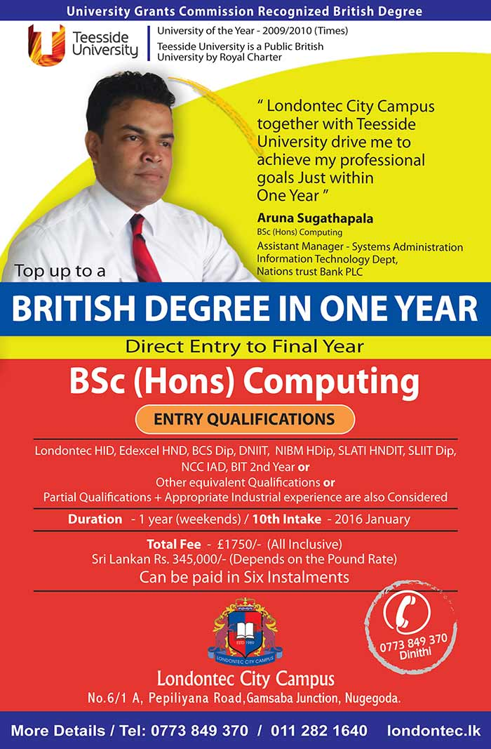 british degree classification