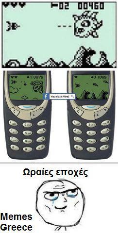 To nokia 3310 είναι από τα πρώτα κινητά τα