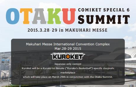 World first otaku summit