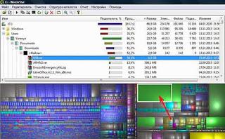Как удалить файлы больших размеров