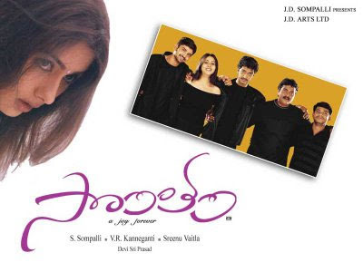 Sontham Telugu Mp3 Songs Free  Download  2002
