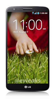Optimus G2 will be introduced in the event of the LG