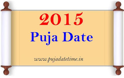 Dates of Durga Puja 2015, Laksmi Puja 2015