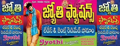 Jyothi fashions at new location, opp.SBH,Chowrastha,Main road,Parkal....cell.9948415234...
