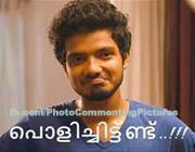 Facebook Malayalam Comment Images: funny-facebook-comment ...