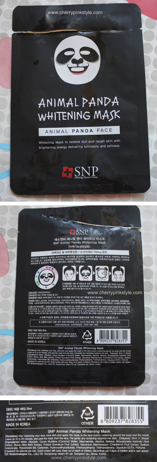 SNP Animal Mask