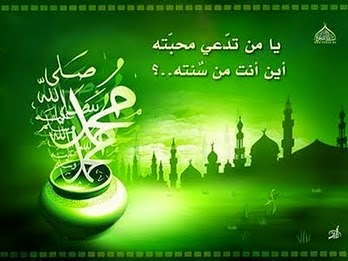 Perbedaan Hadis Qudsi dengan Hadis Nabawi dan Al quran