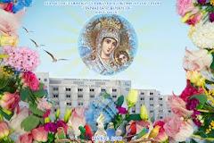 """Πρόγραμμα Μαΐου 2018 Ιερού Ναού """"Παναγία η Βοήθεια"""" Πανεπιστημιακού Γενικού Νοσοκομείου Πατρών"""