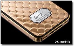 iPhone 4s Caviar