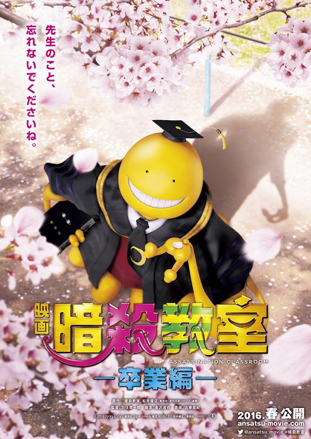 Ansatsu Kyoushitsu: Sotsugyou-hen