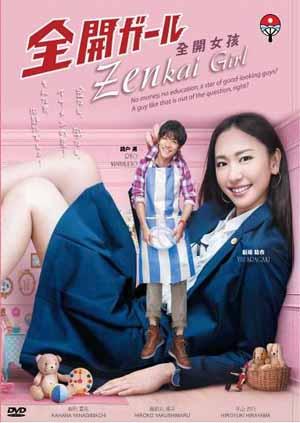 Zenkai Girl Vietsub