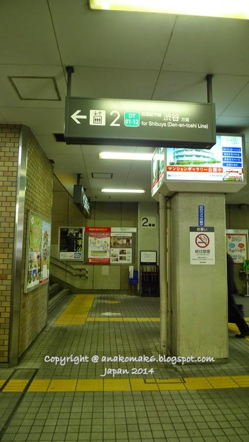 Trip Matajari Terbit: Tokyo-KL (Last Day)