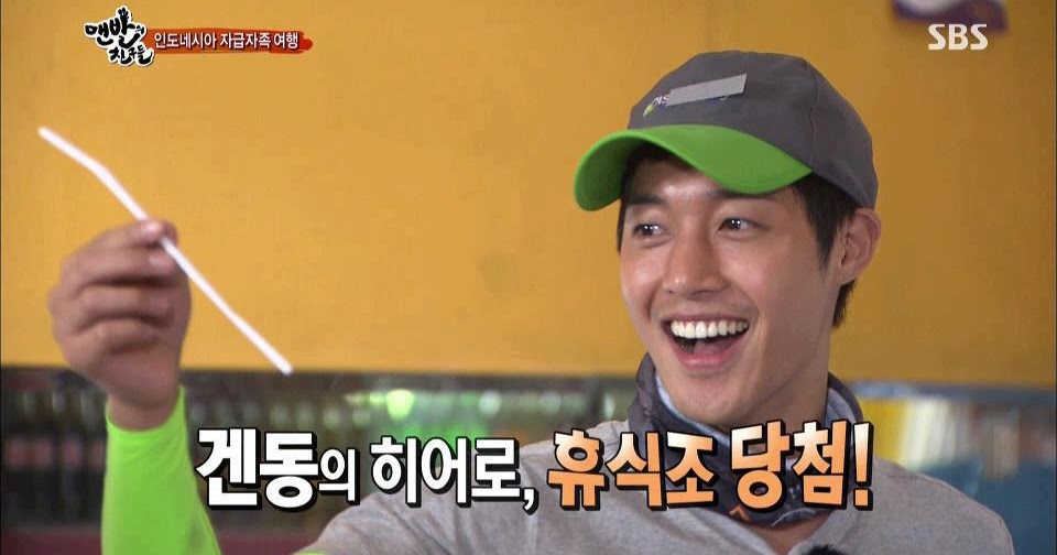 All About Kim Hyun Joong: Barefoot Friends Ep. 3 - Full (English Sub)