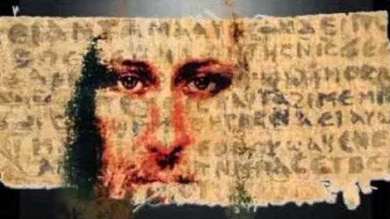 Ο Ιησούς μιλούσε και αρχαία ελληνικά!