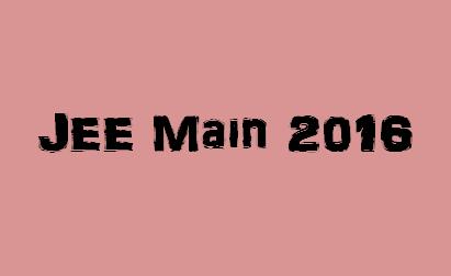 JEE Main 2016 Logo