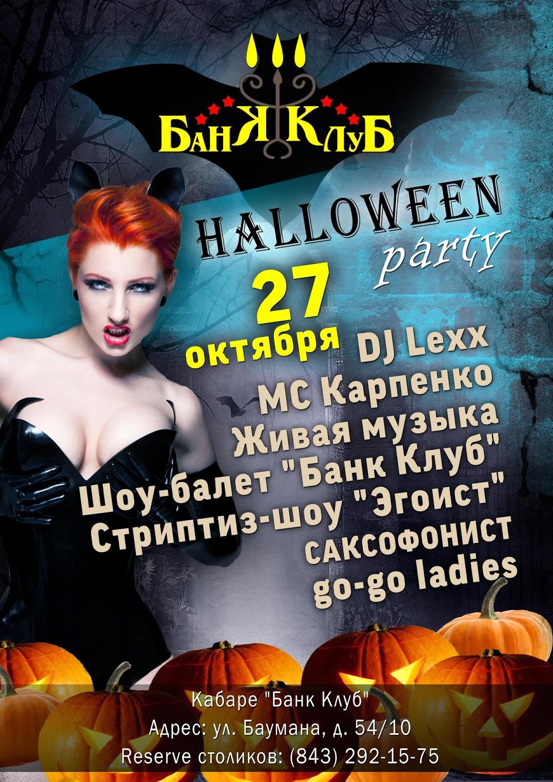 video-devushka-trahaet-muzhika-v-popu