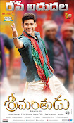 Srimanthudu movie first look wallpapers-thumbnail-17
