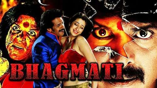 Poster Of Bhagmati In Hindi Dubbed 300MB Compressed Small Size Pc Movie Free Download Only At stevekamb.com
