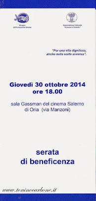 """""""ricordi d'infanzia (...per una vita spezzata)""""  ...il libro del prof. Cosimo Mazza"""