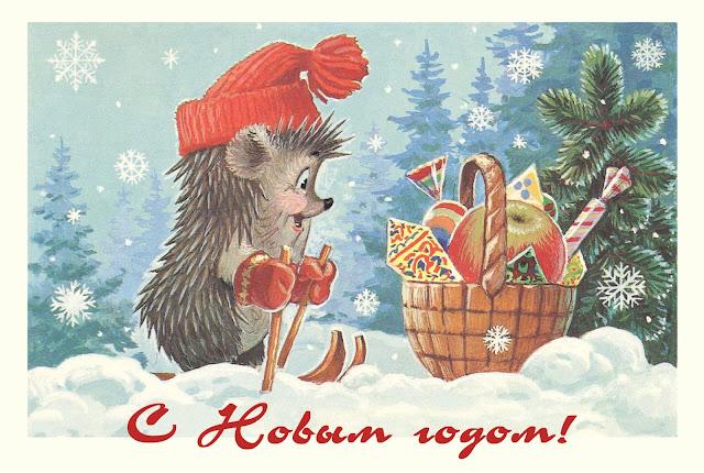 зарубин открытка поздравление новый год
