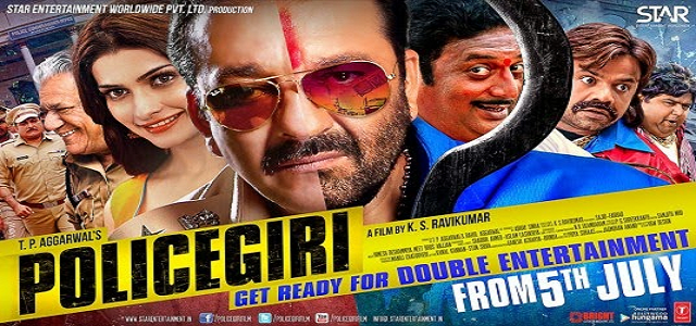 Latest Hindi Movies 2016 2017 SongsPK MP3 Free Download