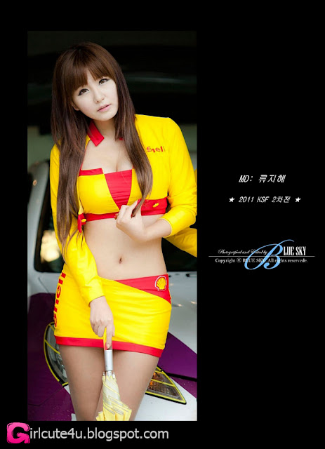2 Ryu Ji Hye - KSF R2 2011-very cute asian girl-girlcute4u.blogspot.com