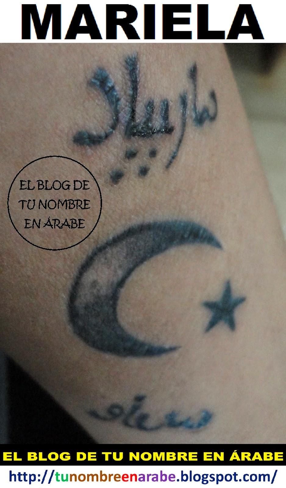 tatuajes de nombres MARIELA