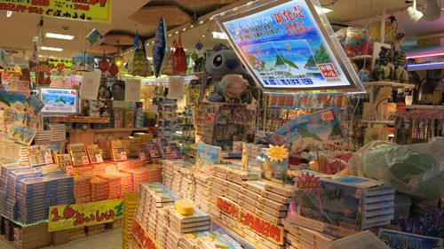 Kokusai Dori souvenir store, Naha, Okinawa
